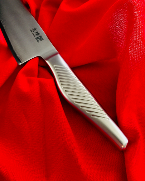 Shikisai KYO Chef's Knife 240mm, With Ogg Sharpening edge